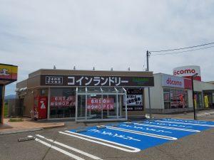 ザブーン羽咋店