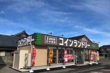 ザブーン春江店
