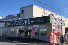 ザブーンイオン小松店