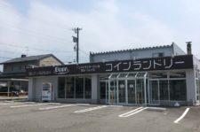 Boon上市駅前店