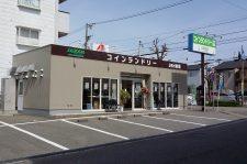 ザブーン泉野出町店