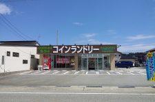 ザブーン大沢野店