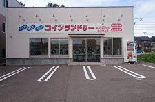 A・ウオッシュ金沢田上店
