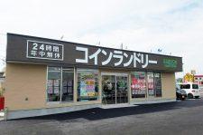 ザブーン東鯖江店
