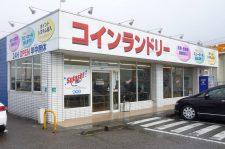 スプラッシュ!高岡野村店
