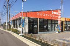 ラーム七尾店