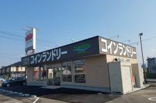 ザブーン森田店