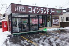 ザブーン武生中央店
