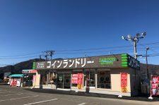 ザブーン勝山店