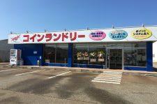 スプラッシュ大島店