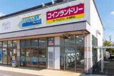 あ・らんどりぃ金沢木曳野店