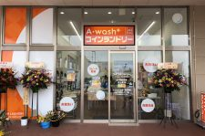 A・WASH+東金沢駅前店