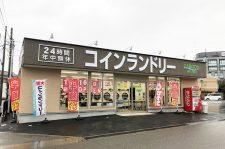 ザブーン桜田店