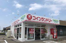 ザブーン粟田店