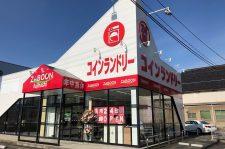 ザブーン藤橋店