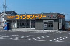 A・ウオッシュ春江店