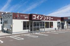 A・ウオッシュ上越寺店