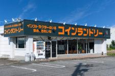 A・ウオッシュ上市店