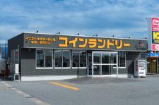 A・ウオッシュ黒部コラーレ前店