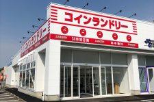 ザブーン高柳店