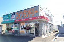 ザブーン津幡店